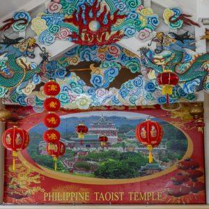 Cebu - Taoist Temple 4